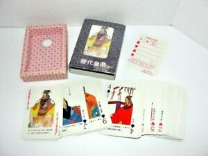 VTG-Chinese-Playing-Cards-Deck-Ancient-Emperors-Artwork-Paper-Box-STP-555