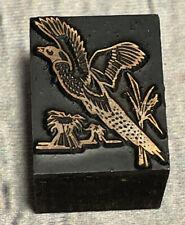 Vintage Printing Letterpress Printers Block Copper Pheasant
