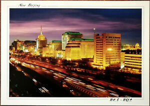 New-Beijing-Second-West-Ring-Road-Wang-Yue-Photograph-Postcard