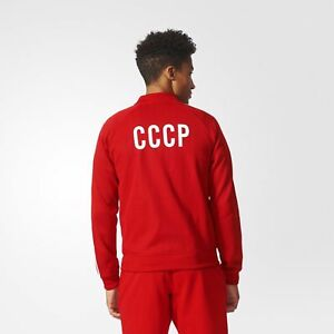 Exclusivo De Mostrar Aj8023 Rusia Adidas Original Superdry Título Cremallera Rojo Urss Originales Chaqueta Cccp Detalles Track Acerca Ссср OZ5xqwHH
