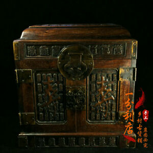 Chinese-old-antique-handcarved-huanghuali-wood-longevity-Jewelry-box