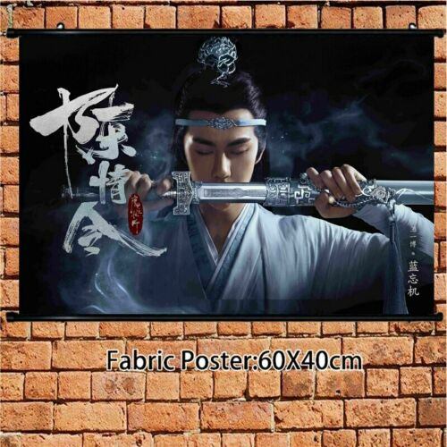 Poster the untamed Grandmaster of Demonic Cultivation chen qing ling Wall Scroll