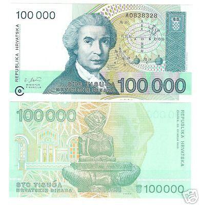 1993 UNC,geometric calculations // statute Croatia 100000 100,000 Dinara P-27