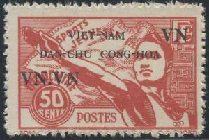 Soigneux Vietnam Du Nord N°1** Sport Et Jeunesse, 1945-1946, North Viet Nam Mnh (ngai)