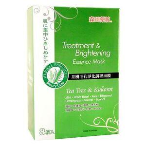 DR-MORITA-Treatment-and-Brightening-Essence-Facial-Mask-8pcs-1box-NEW