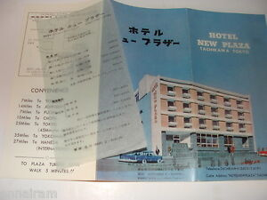 So Plaza Japan has had a very successful and positive selling history on eBay. Plaza Japan mainly sells items like model trains, train sets, freight cars, locomotives, tracks, train scenery, train parts, passenger cars, transformers, and more.