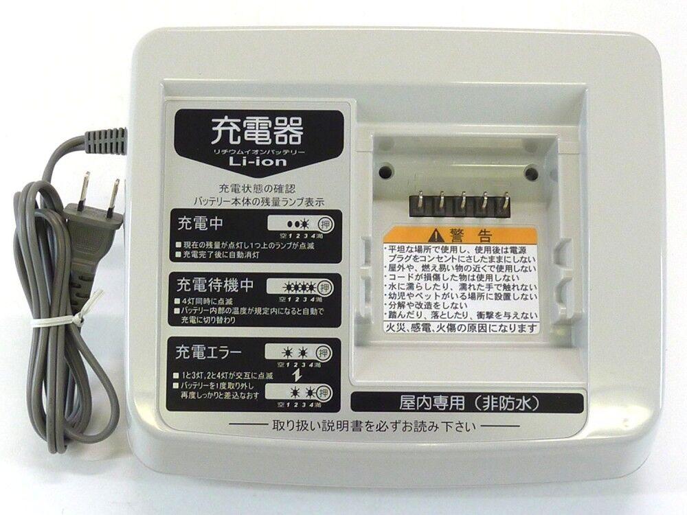 Yamaha Pas Cargador de Batería 90793-29077 Japón Importación con Seguimiento