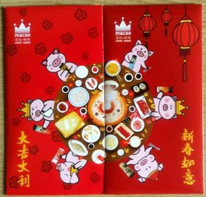 Ang-pow-red-packet-Macao-Imperial-Tea-2-pcs-new-2019