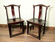 Antique Chinese High Back Chairs (Pair) (5427), Circa 1800-1849