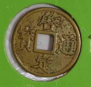 Vietnam-1916-26-cash-khai-hinh-annam-V0007-combine-shipping