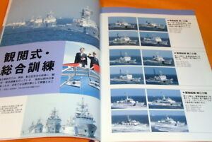 Japan-Coast-Guard-Perfect-Guide-book-japanese-marine-sea-police-0525