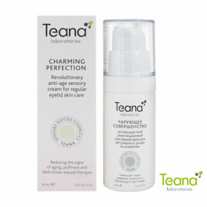 Teana Charming Perfection Anti Age Eye Cream Reduces Dark Circles