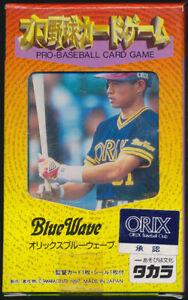 1997-Takara-Japanese-Baseball-Orix-Blue-Wave-Complete-30-Card-Set-w-ICHIRO-Mint