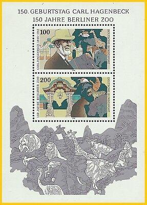 B.3 - Brd150 J.berliner Zoo/hagenbeck 1994 Mi.1734-1735 Block28 Postfrisch Luxus