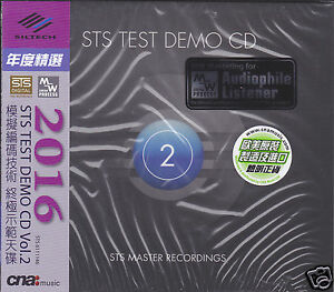 Details about STS Test Demo CD Vol 2 STS Digital MW Coding Process  Audiophile CD 2016 Siltech