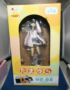 HappyKuji-Tamayura-More-aggressive-Maon-Sakurada-Figure-D-Prize-Priority-Ship