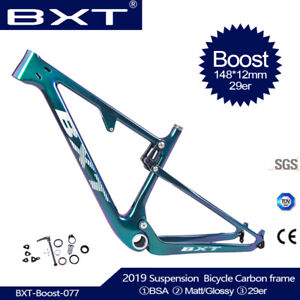 Full-suspension-Carbon-MTB-Frame-29er-148-12mm-Carbon-Mountain-Boost-Bike-Frame