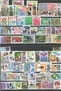 B7237 - Giappo 1995-annata Completa - Tematiche Varie - Usati - Vedi Foto Volume Large