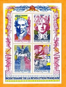 TIMBRES FRANCE ANNEE 1990 BICENTENAIRE  BLOC FEUILLET N°12  NEUF SANS CHARNIERE
