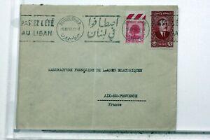 WW2-Beyrouth-Lebanon-Syria-France-Aix-Letter-Envelope-Cover-VB674