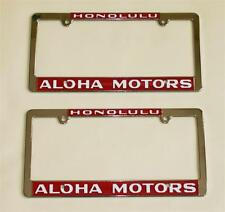 NEW! Aloha Motors Honolulu, Hawaii License Plate Frames Pair 1956 to Current
