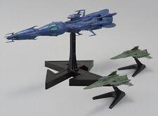 Deusula 2nd Core Ship Scale 1/1000 Bandai Space Battleship Yamato 2199 albator