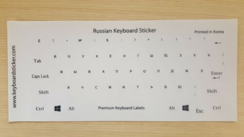 Russian Black Transparent Sticker for Mac//Apple or Windows Centered Keyboard
