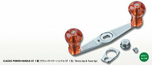 Valleyhill Classic Power Handle ST 70 Type I OR From Japan
