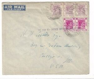 1947 Hong Kong Kgvi Part Paid Airmail To Exchange Office Chicago Il Ebay