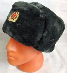 Image is loading Special-Quality-Genuine-Russian-Military-Fur-Ushanka-Hat- 57eba72c116