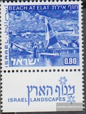 Intelligent Israel 624y Ii With Tab Unmounted Mint Never Hinged 1974 Landscapes Stamps