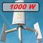 Indexbild 21 - Windkraft-Windgenerator-DM-500-750-1000W-windkraftanlagen-Rotorblaetter-vertikale