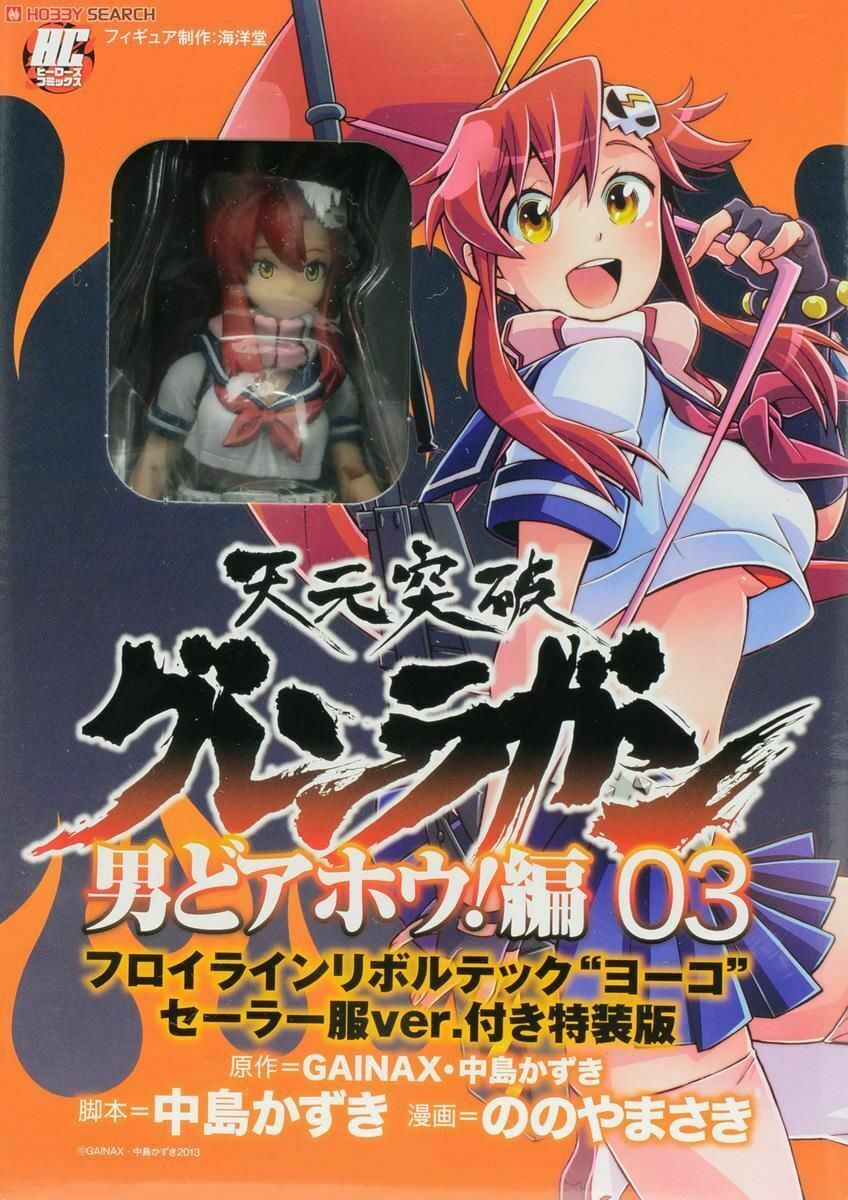 Come nuovo in scatola sigillata in USAKaiyodo Fraulein Revoltech Gurren Lagann Yoko School Girl VER