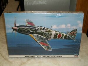 Hasegawa-1-32-Scale-Kawasaki-Ki61-I-Hien-Tony-039-68th-Flight-Regiment-039-Sealed