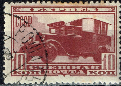 Russia famous Soviet make Postal car stamp 1933