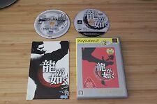 Ryu ga Gotoku Yakuza (Japanese PS2 Import! PlayStation 2 Best, Two Disc Set)