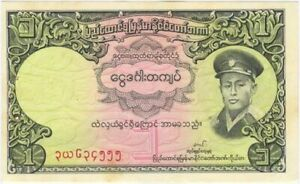 Birmanie-Burma-1-Kyat-1958-uncirculated-stappled-print