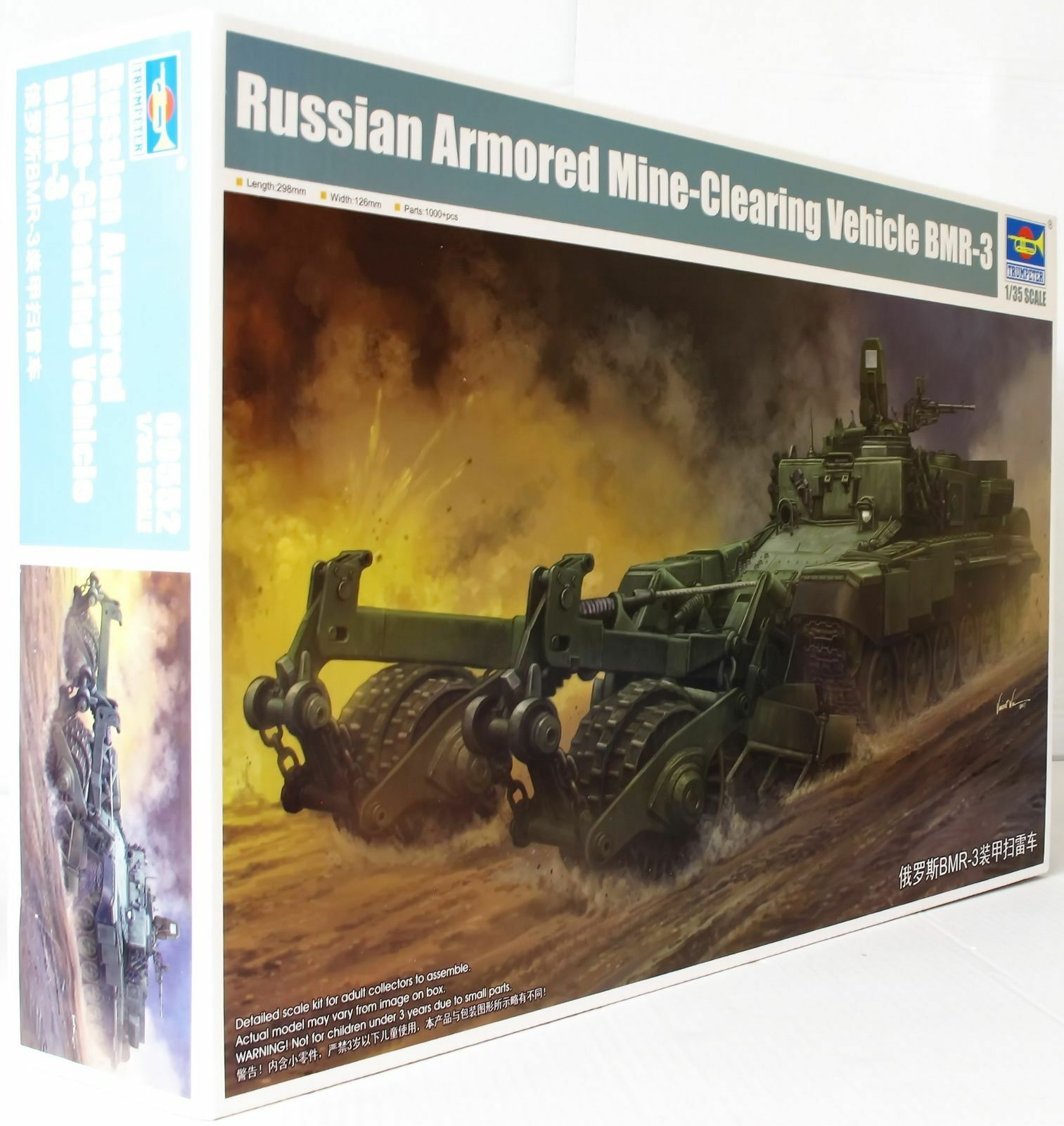 Trumpeter 1 35 09552 Russian Armd Mine-Clearing Vehicle BMR-3 Model Military Kit