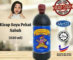 DARK SOY SAUCE 630ml SWEET -North Borneo Most Delicious/popular -Kicap Cap Ayam