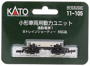 Kato-11-105-Powered-Motorized-Chassis-N-scale-New-Japan