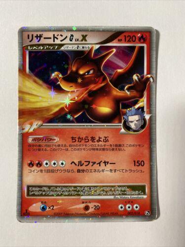 Charizard Holo G LV.X Supreme Victors 1st Half Deck 002/016 Pokemon Very Good