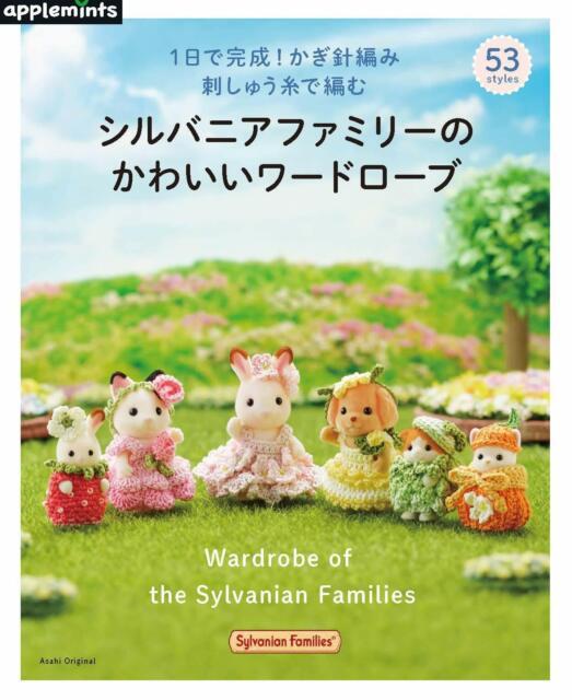 Sylvanian Families Dressing Book Craft Book