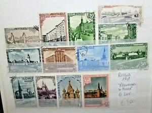 RUSSIA-1947-034-8-CENTENARIO-FONDAZIONE-DI-MOSCA-034-TIMBRATI-USED-LOT-CAT-Z