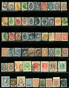 Russia-outstanding-selection-of-57-Early-MH-Used-Stamps-Nice