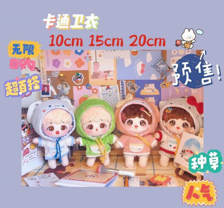 Cartoon Fleece Doll Hoodies Clothes Clothing Wanna One Cosplay Wang Yibo N