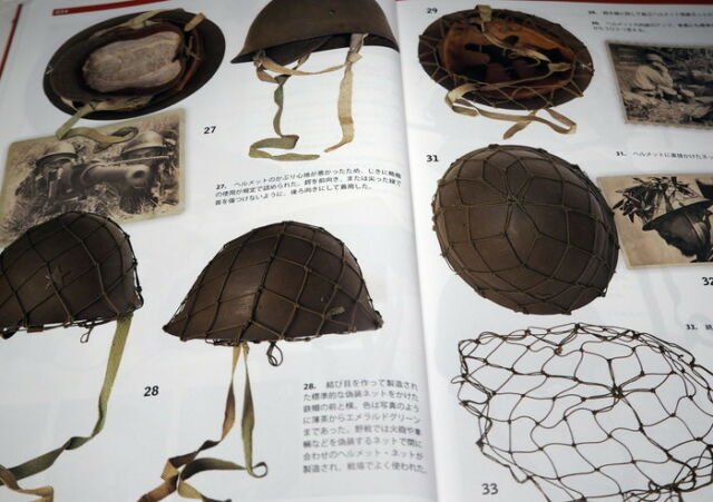 Japanese Soldier Uniforms, Equipment & Items of 1931-1945 Japanese book #1000