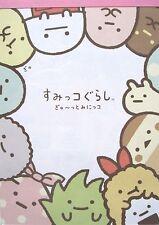 "San-X Sidekicks Sumikko Gurashi ""Things in the Corner"" Memo Pad (02001)~KAWAII!!"