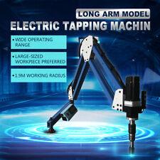 1900mm Long Arm Electric Tapping Arm Machine 360 Degree Universal M3 M16