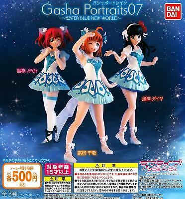 Sunshine 11 Gashapon 3 set mini figure toys BANDAI Gasha Portraits Love Live