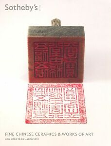 Sotheby-039-s-New-York-Catalogue-Fine-Chinese-Ceramics-amp-W-O-A-19-20-04-2013-HB